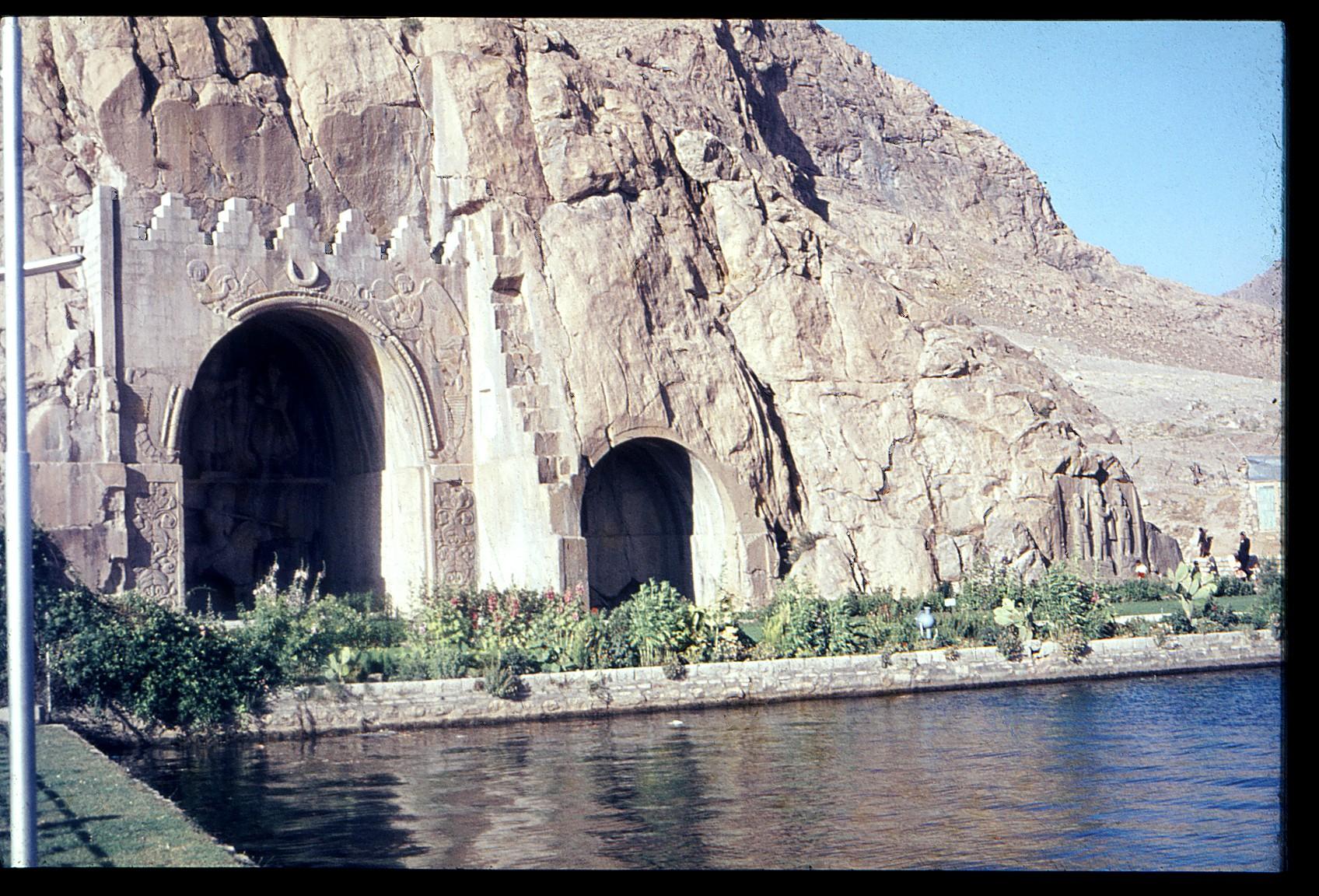 iran1967-3