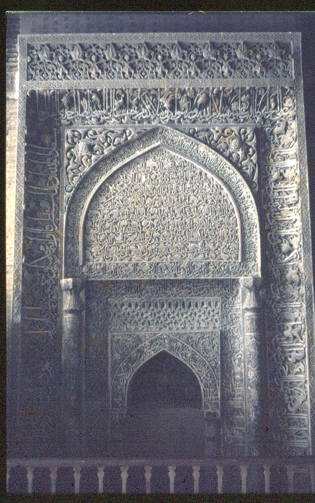 iran1967-7