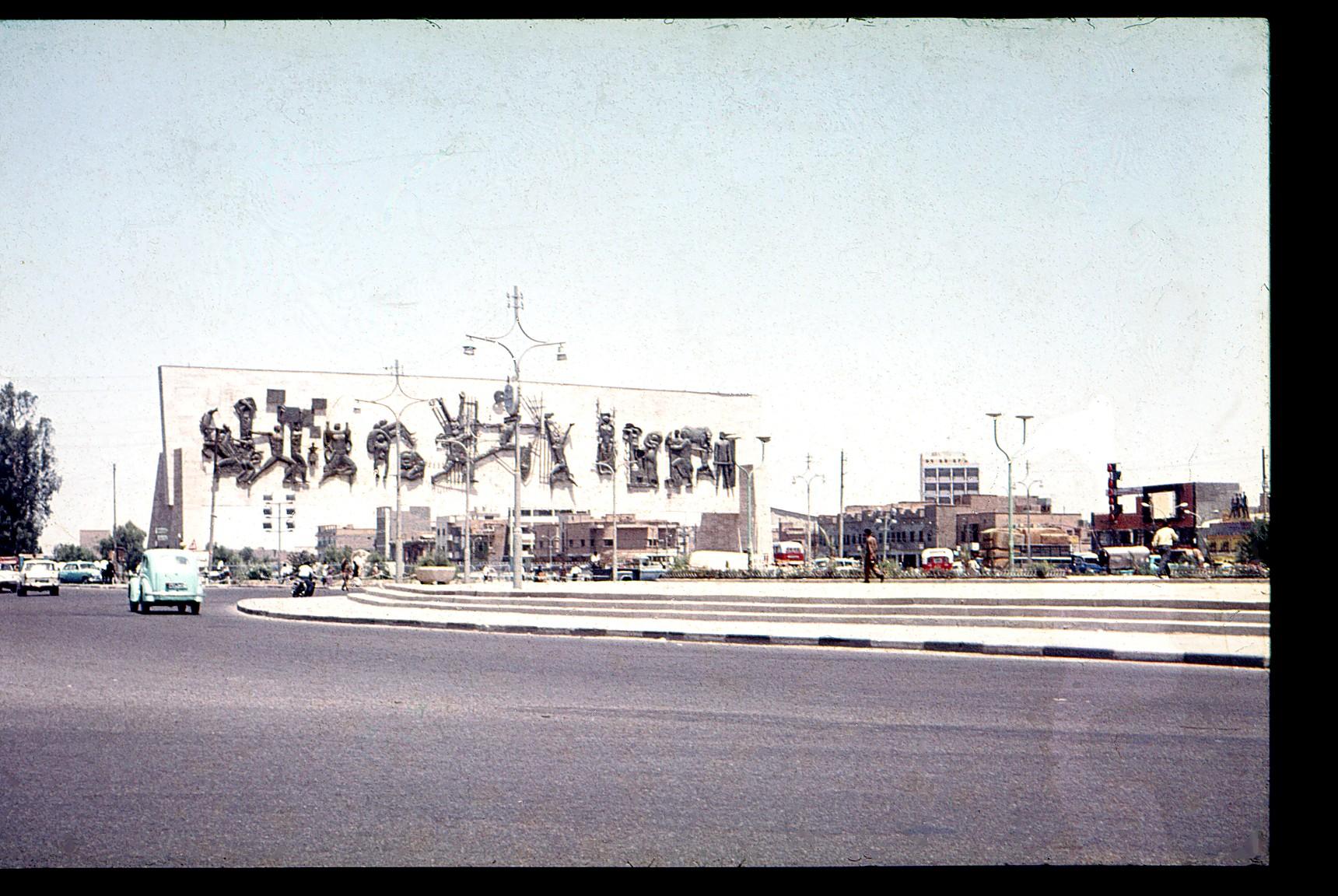iraq1967-8