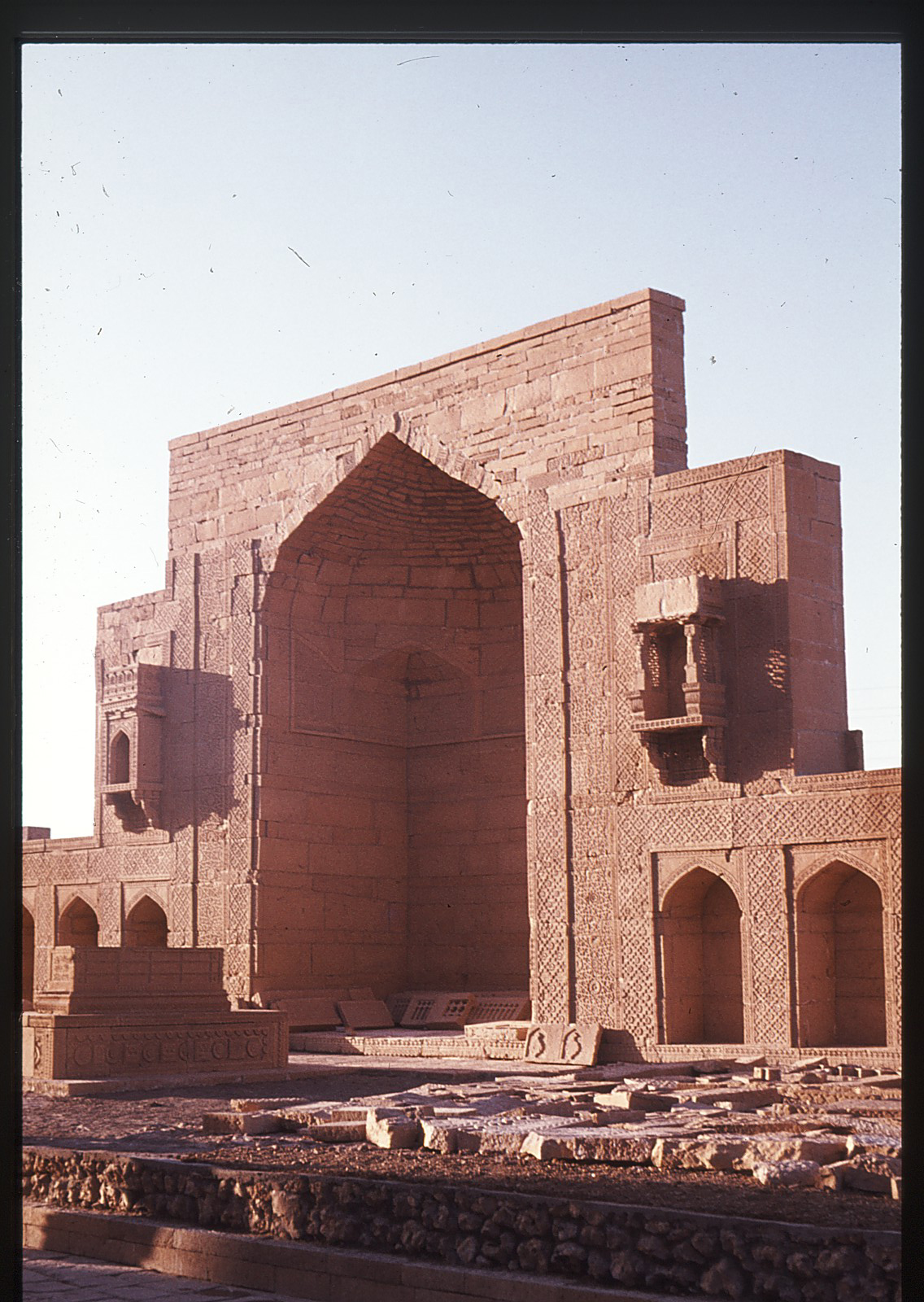 pakistan1975-11