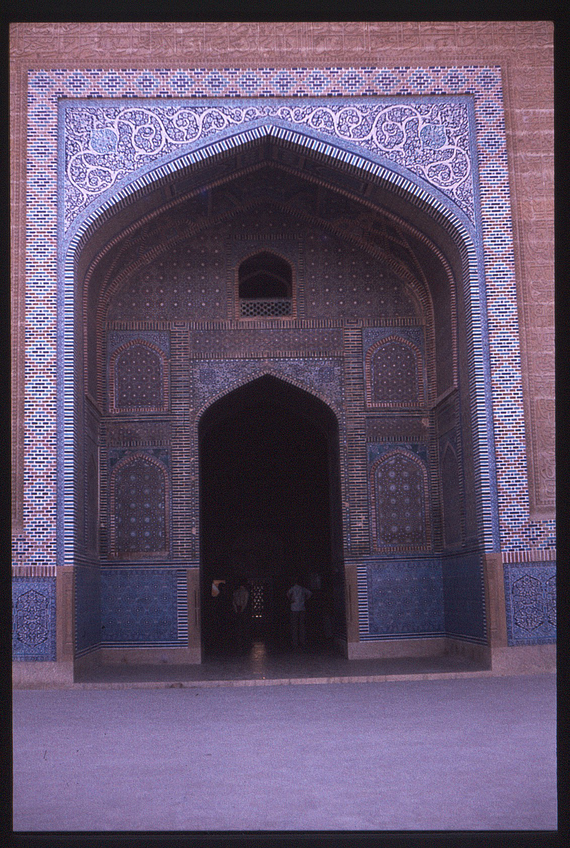 pakistan1975-12