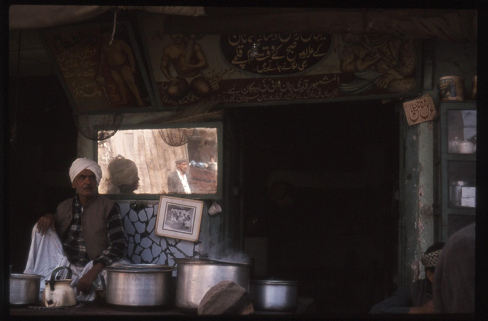 pakistan1975-6
