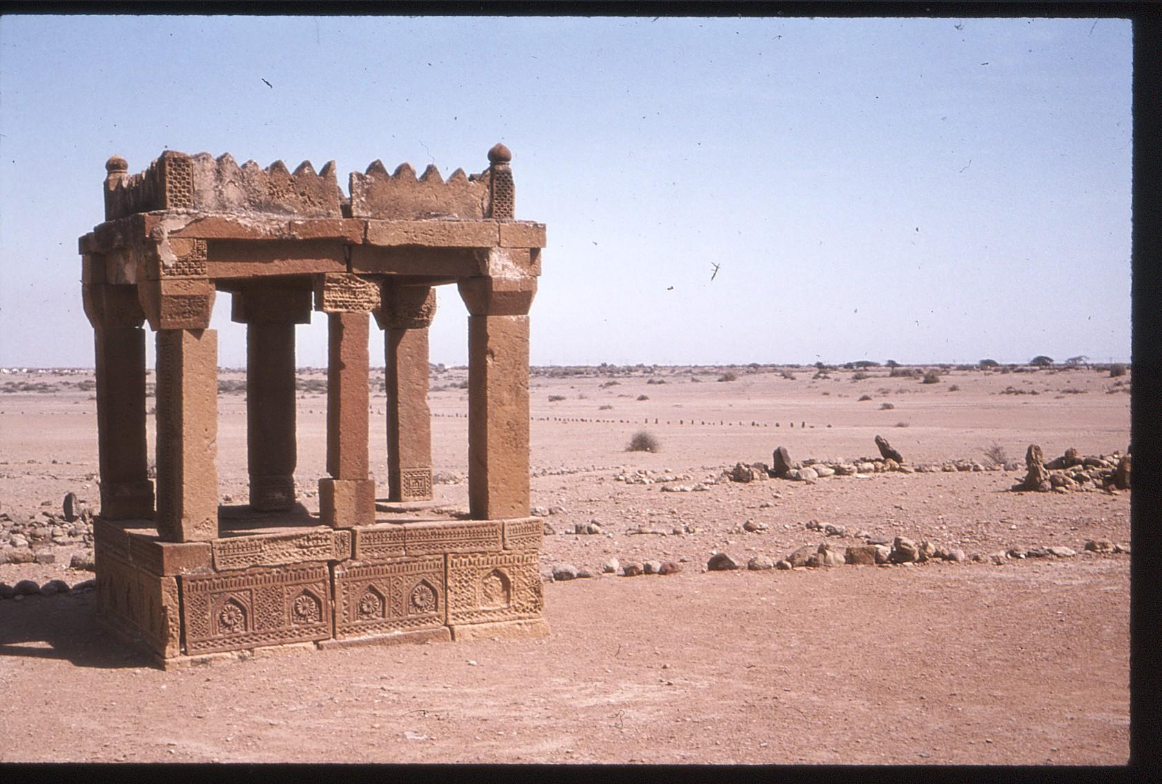 pakistan1975-8
