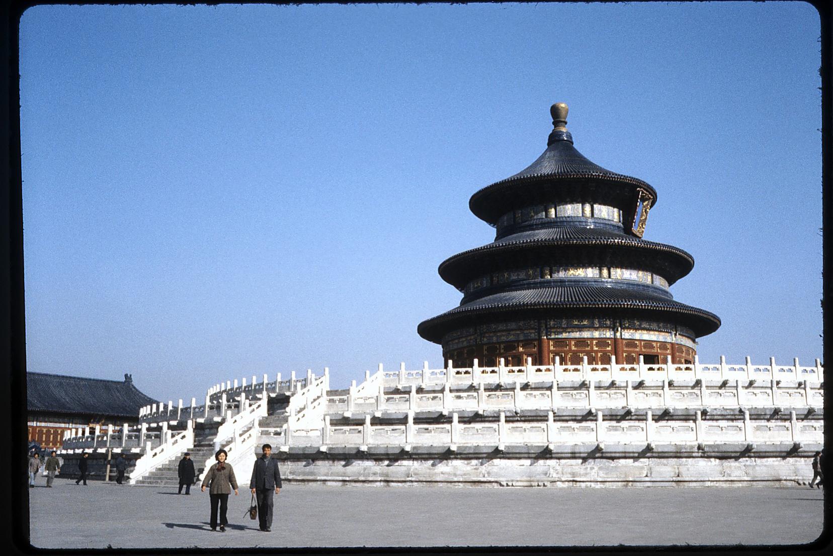 china1981-2