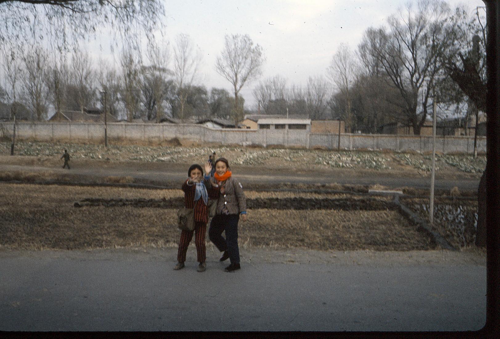 china1981-3